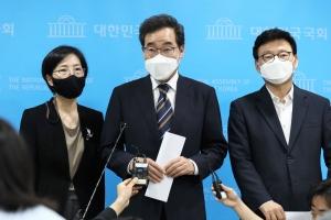이낙연, '민주당 정부' 공약 발표