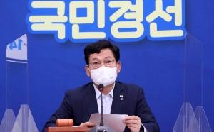 민주당, 코로나19 백신 국민 임상시험 참여 독려