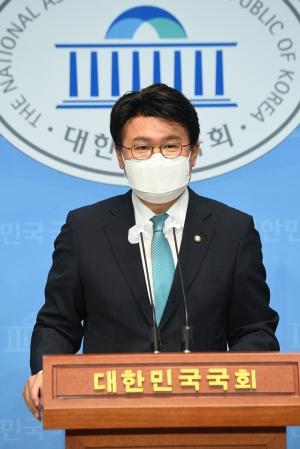 황운하 오세훈 고소 기자회견