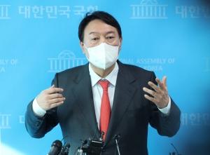 윤석열 '고발사주' 의혹 해명 기자회견