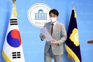 박용진, 공약 발표 기자회견