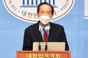장기표 기자회견