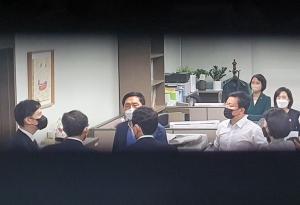 김웅 의원실 압수수색, 항의하는 국민의힘