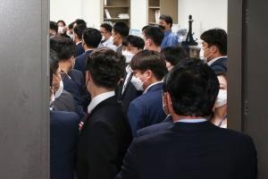 공수처, 김웅 의원실 2차 압수수색 시도