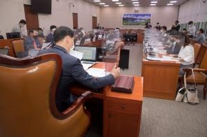 국회 외통위 전체회의