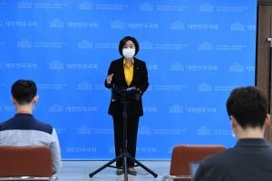 심상정 '신재벌개혁' 공약 발표
