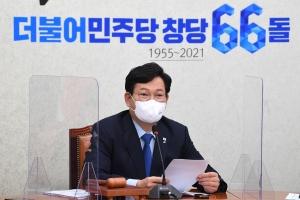 민주당 66주년 사진 관람 및 최고위