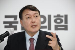 윤석열 외교 안보 공약 발표