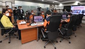 서울종합방재센터 찾은 오세훈