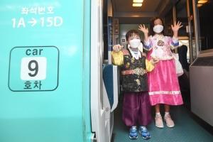 추석연휴 고향 앞으로 향하는 시민들