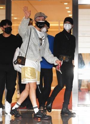 유엔 특사로 출국하는 BTS