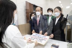 이재명 대장동 의혹 특검 국조안 제출
