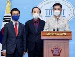 최승재 대장동 의혹 고발 기자회견