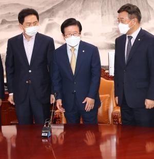 국회의장 재주, 여야 원내대표 회동