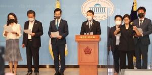 민주당, 언론중재법 본회의 상정 촉구