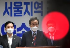 이낙연 서울공약 발표