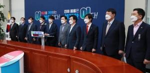 이재명 대장동 게이트 특검 촉구 기자회견