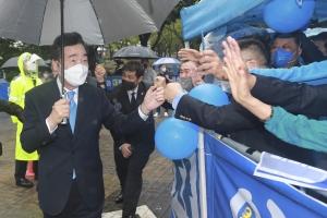 더불어민주당 대선 서울 경선 합동연설회 및 3차 슈퍼위크