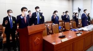 기획재정위원회 국정감사