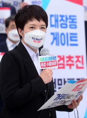 국민의힘, '대장동게이트 특검 추진 천막투쟁본부 출정식'